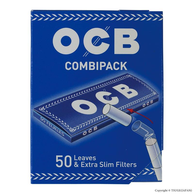 OCB・コンビパック