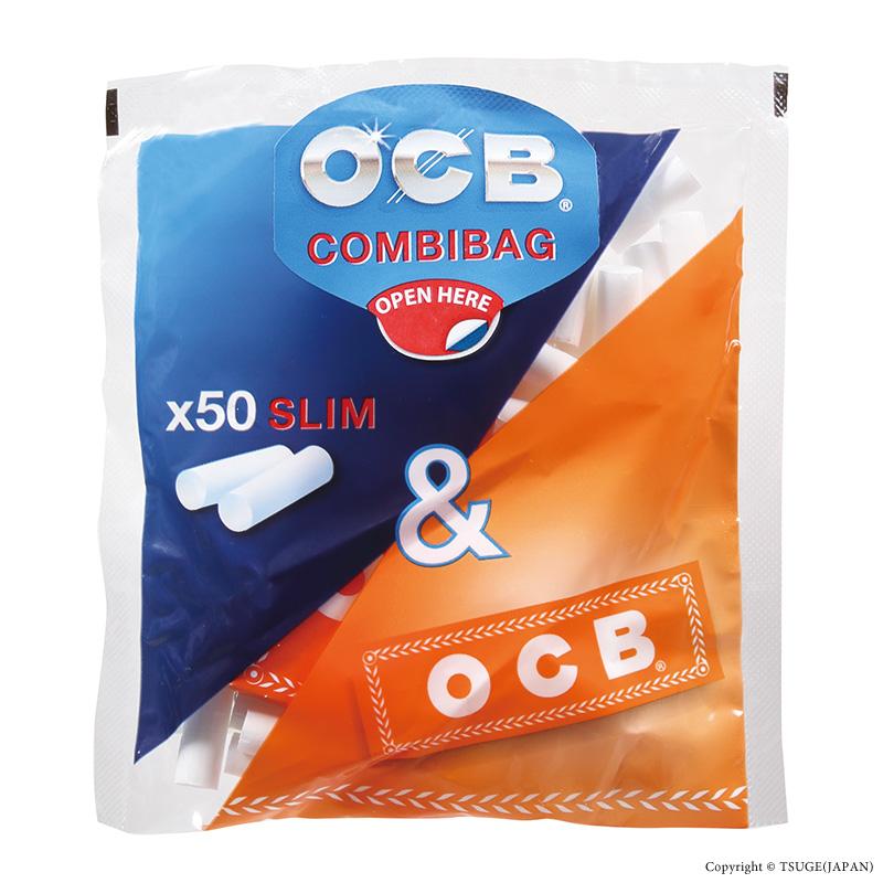 OCB・コンビバッグオレンジ