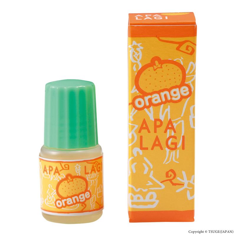 アパラギ・オレンジ