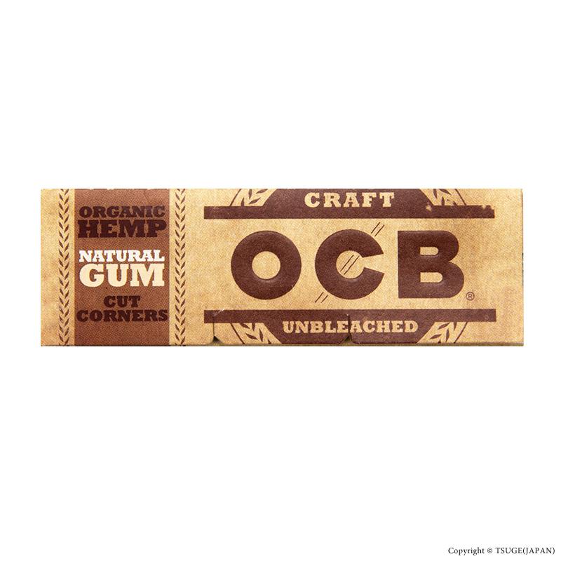 OCB・クラフトペーパー